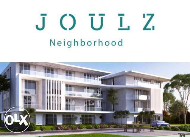 Joulz is lunching its second phase