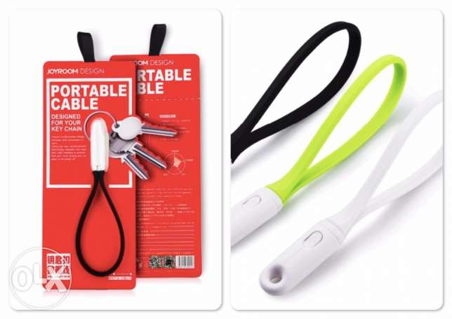 Joyroom portable cable