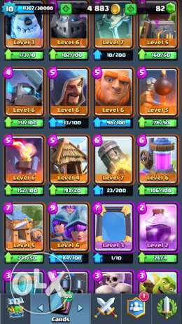 Clash Royale Account فيصل -  3