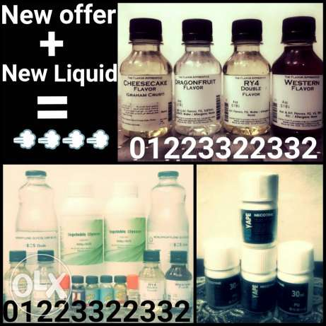 New offer + New liquid = (batch 12) ليكويد للبيع