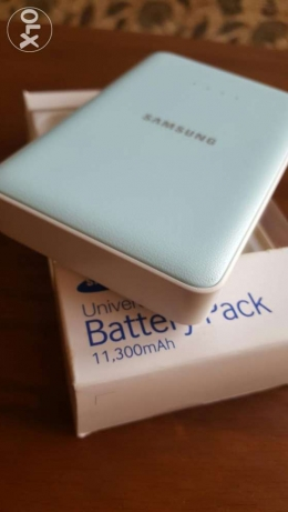 Power Bank 11.300 mAh Best price