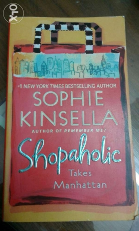 Shopaholic takes manhattan حى الجيزة -  1