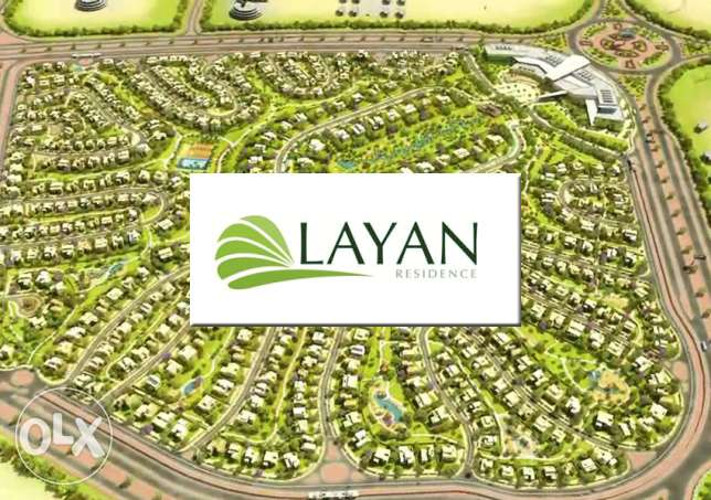 Twin layan new cairo with down payment 2,300,000