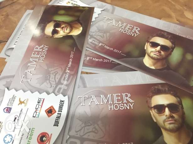 ticket tamer hosny