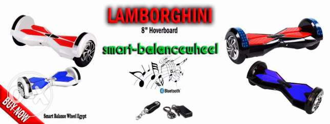 "سكوتر - هوفر بورد - LAMOBORGHINI 8"" HOVER BOARD - Smart Balance Wheel"
