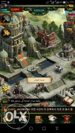 Clash of kings 26 castel