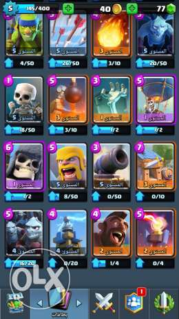 Clash of clans town hall10 / clash royal lvl 5