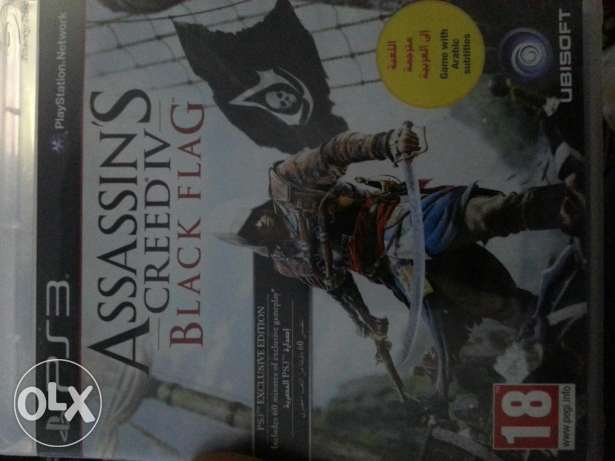 Ps3 price 150 to 200