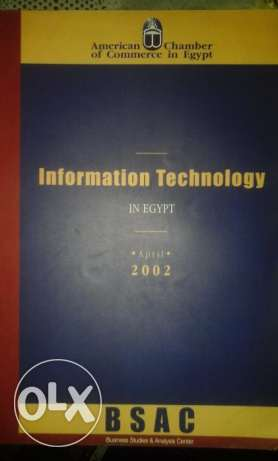 Information Technology in Egypt
