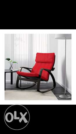 Ikea - pang - Rocking chair Black Brown، كرسي هزاز من ايكيا