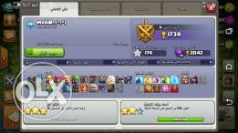 Clash of Clans Account (Town Hall-9) For Sale - اكونت كلاش اوف كلانس