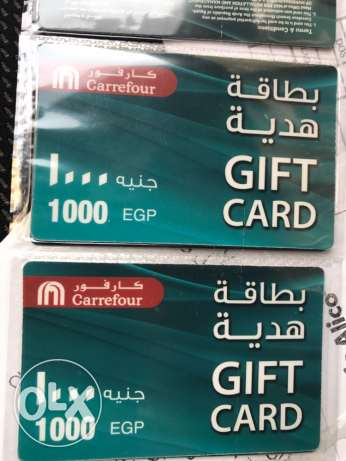 Carrefour Vouchers By 7000 LE