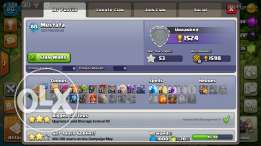 Email clash of clans th8