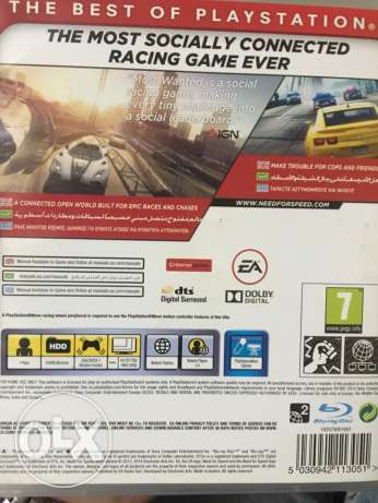most wanted PS3 for sale used الوراق -  4