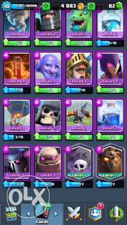 Clash Royale Account فيصل -  4