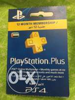 playstation plus 12months UAE region