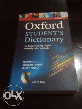 Oxford Stident's Dictionary مصر الجديدة -  1