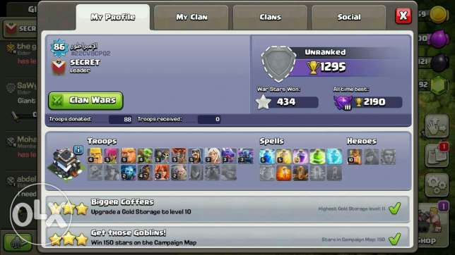 th8 max/5 builders