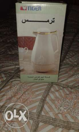 Vacuum jug made in japan ترمس