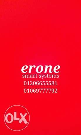 Home automation and control systems