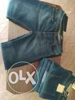 Jeans Home