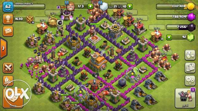 Accont Clash of Clans