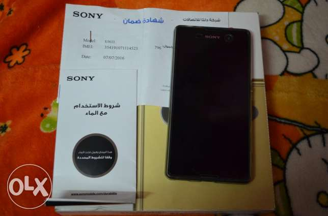 Sony m5 like new for exchange or sale
