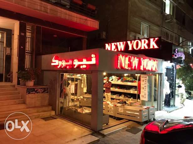 Shop and retail boutique for sale مصر الجديدة -  1