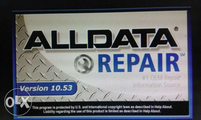 All Data repair 576. Giga