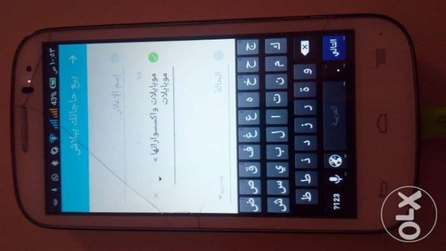 Alcatel one touch pop C 5