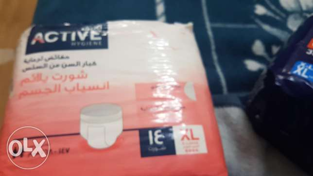Diapers short size xl