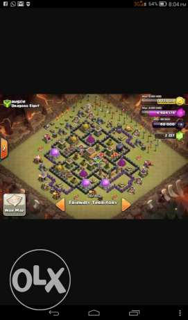 Account game ( clash of clans ) TownHall 8 max