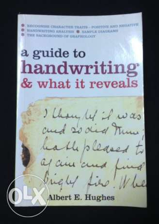A guide to handwriting and what it reveals وسط القاهرة -  1
