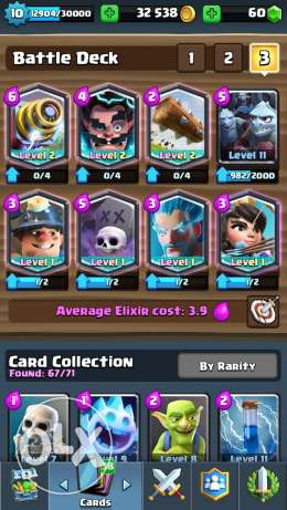 Clash Royale account with 7 legend