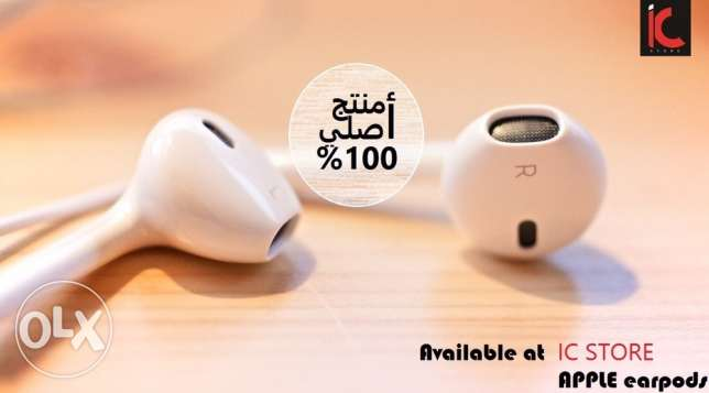 Earpods iPhone Original NEW