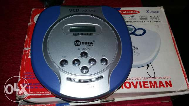 Cd player made in japan from saudi arabia