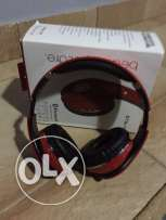 Beats stn-10 new