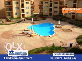 SS-542- Apartment for Sale in Resort - Nabq Bay / شقة للبيع بشرم الشيخ