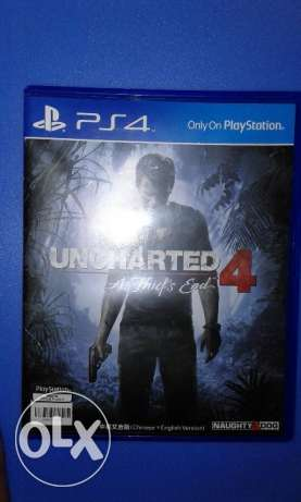 Uncharted 4 :A Thief's End