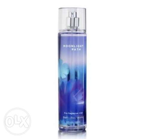 Moonlight path body splash مدينة نصر -  1