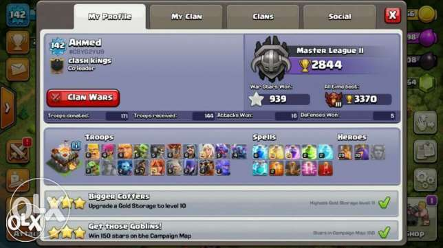 Clash of Clans account and Clash Royale account almost lvl11 8 legend