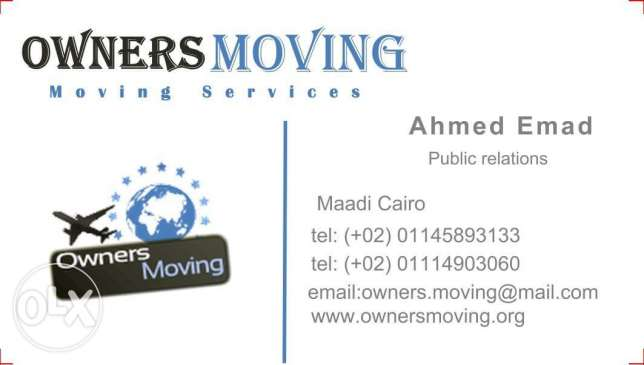 Owners moving