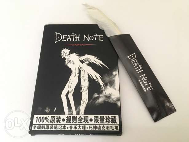 Death Note Set: Note + Feather Pen