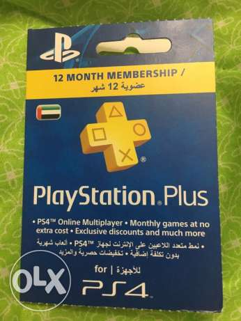 playstation plus 12months UAE region مدينة نصر -  1