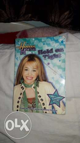 hold on tight Hannah Montana