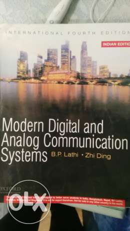 Modern digital and analog comminication systems