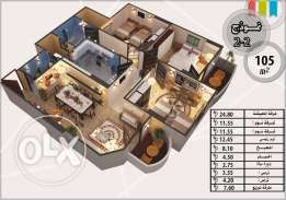 apartment for sale in assuit