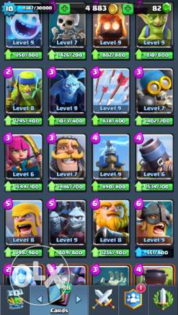 Clash Royale Account فيصل -  2