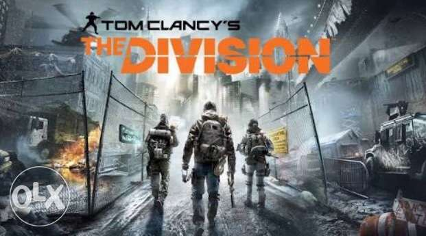 the division primary account