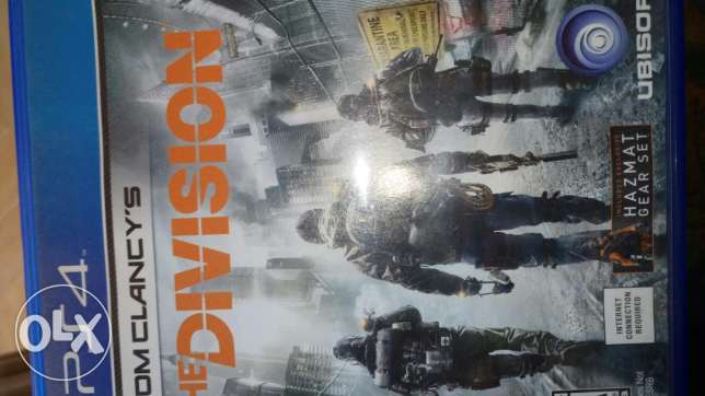 The division used